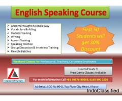 English Speaking Course in Kharar, Mohali
