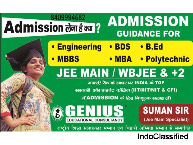 Sumansir com - Top Education Consultants In India