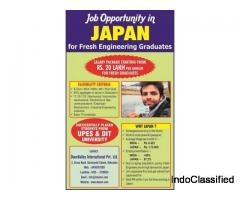 Jobs in Japan for Engineers