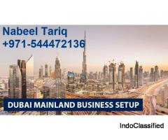 Start your business setup in UAE at the lowest cost