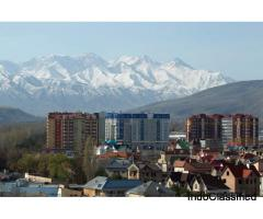 Bishkek Tour Packages