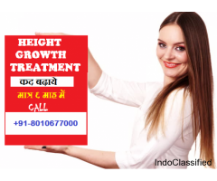 PH:(+91)8010677000:-best height increase treatment in Rajahmundry,Andhra Pradesh