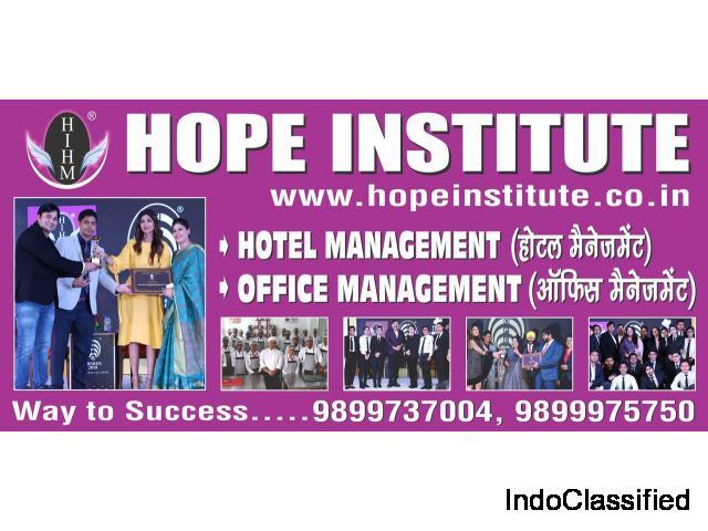 Best Hotel Management Colleges in Delhi, Courses, Institutes