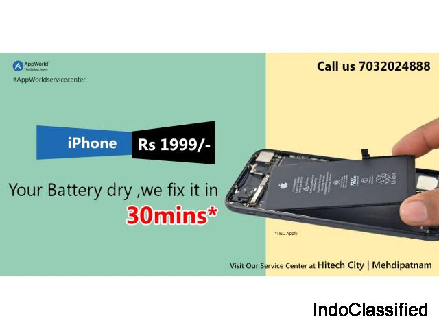 iPhone Battery Replacement Offer | Appworld