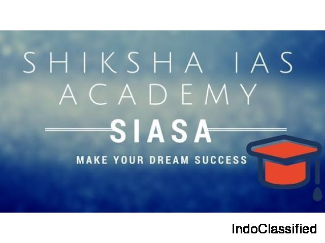 top ias coaching centre in bangalore