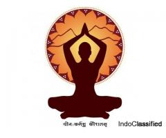 Diploma In Yoga Teacher Training Academy In Ghazipur, Uttar Pradesh