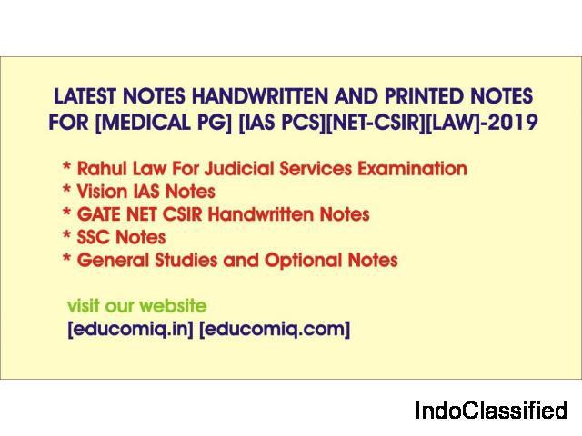 Latest Printed and Handwritten study material  Of Top Coaching for IAS NET Entrance