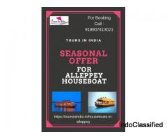 Grab Kerala Houseboat packages at Best Price from Tours in India | Book Luxury Houseboats in Kerala