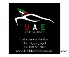 UAE Carmarket | Used Car For Sale- Used Car Classifieds In UAE