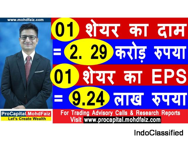 Online Stock Market Classes in Aurangabad