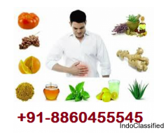 stomach pain treatment in Bhatpar Rani  | +91-8860455545