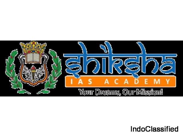 FOUNDATION COURSE | best ias coaching in bangalore | Shiksha IAS Academy