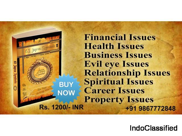 61 Japva Symbols Book