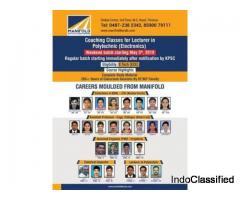 Coaching Classes for Lecturer in Polytechnic(Electronics) | Manifold Institute