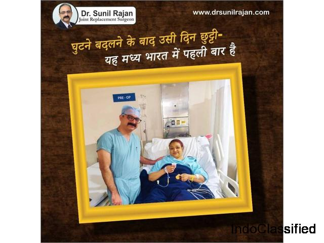 Hip Replacement Surgeon in Indore | Shoulder replacement surgeon in indore, Joint Surgeon Indore