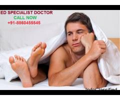 ED specialist doctor in Barhalganj - +91-8860455545