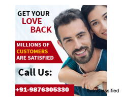 Get back lost love by vashikaran power +91-9876305330