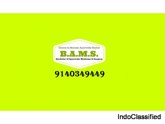 BAMS Admission in Dr Krishna Gopal Dwivedi Ayurvedic Medical College jhansi 2019-20
