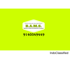BAMS Admission in Dr Krishna Gopal Dwivedi Ayurvedic Medical College jhansi 2019-20