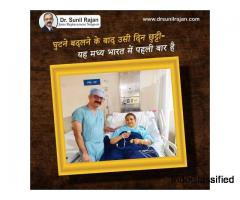 Best Joint replacement treatment in Indore | hip replacement at affordable cost.