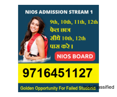 Do 10th and 12th from nios education centre in malviya nagar