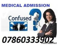 Direct Medical Admission Start Consultancy S&S Education Center kanpur Uttar Pradesh