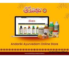 Buy Ayurvedic Products Online | Ayurvedic Medicines | Andariki Ayurvedam Online