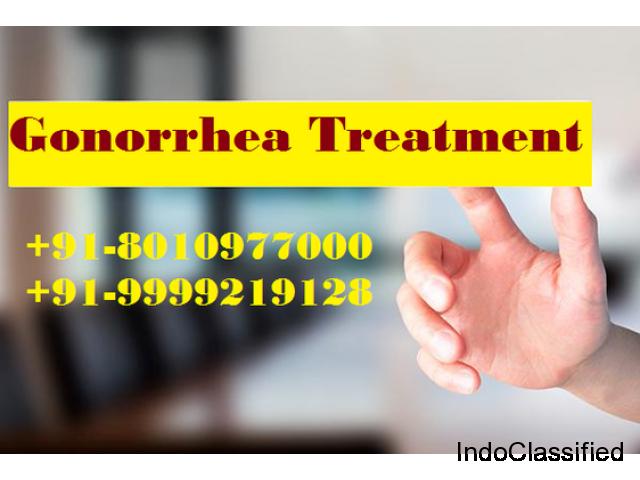 8010977000 - Gonorrhea treatment in Badarpur
