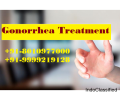 8010977000 - Gonorrhea treatment in Badarpur
