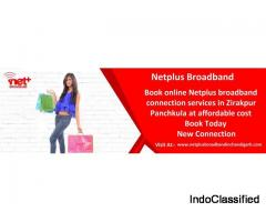 Netplus Broadband In Chandigarh - Best Internet Service Provider