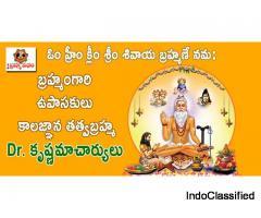 Bramhapatham | Best Indian Horoscope | Telugu Jathakam & Panchangam Today