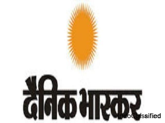 Book Dainik Bhaskar Advertisement Online at Lowest Rate