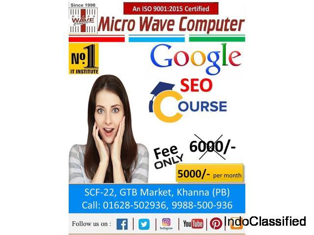 Best Google SEO Courses in Khanna