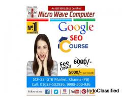 Best Google SEO Courses in Khanna