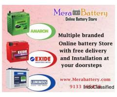Buy Inverter | Home Inverter or Home UPS system in India at Merabattery.com