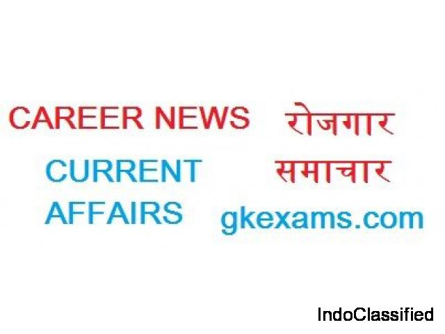 Gk In Hindi Prepare For RAS IAS All Competition Exams