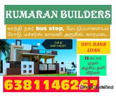 Your dream house for  sale in teachers colony karamadai at 15 laks