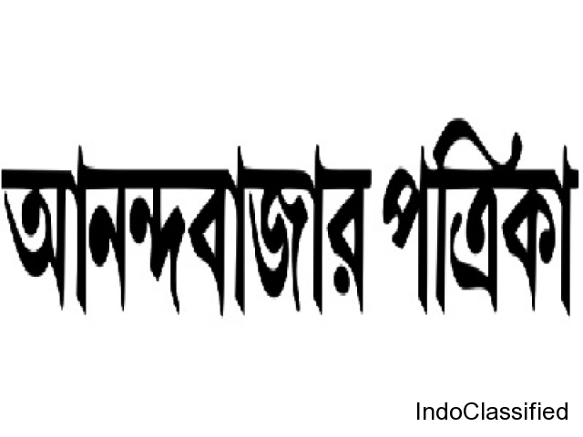 Anandabazar Patrika Ad Booking Online at Lowest Rates