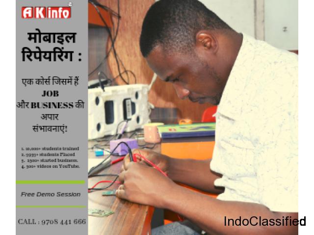 Mobile Repairing course in Ranchi, Laptop Training Institute Bihar
