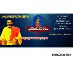 Best Astrologer | Online Telugu Jathakam in Hyderabad - Bharathishankarapeetam