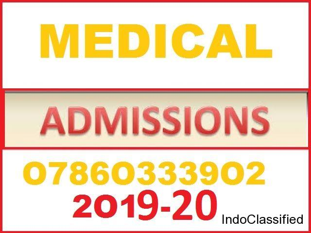 B.A.M.S. Admission Consultancy in Uttar Pradesh ! Direct BAMS Admissions 2O19-2O
