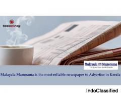 Malayala Manorama Ad Booking Online at Best Ad Rates