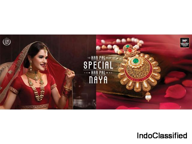Buy Gold Ring Latest Designs from Ranka Jewellers