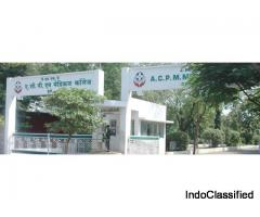 ACPM Medical College Courses | Dhule Medical College Courses