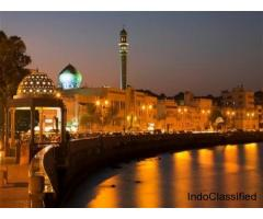 Holiday Muscat tour and trip packages