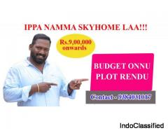 Sky Home Enterprises | Real Estate| India Properties