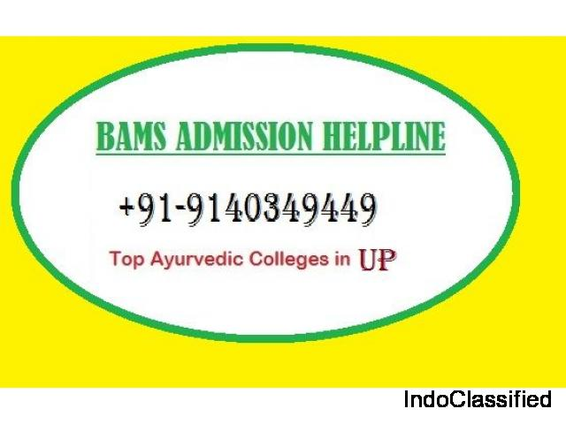 Get Bams admission in Mathura 2019, BAMS Degree Program