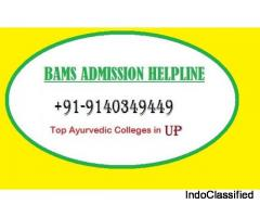 Get Bams admission in Mathura 2019, BAMS Degree Program