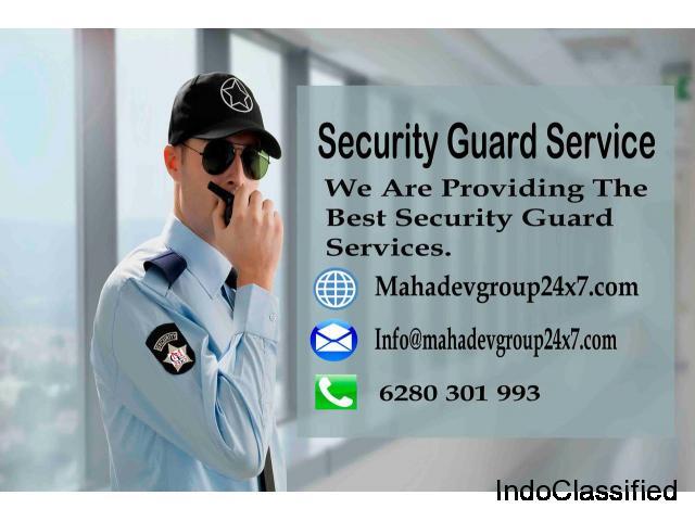 We are Mahadev group providing security guard service