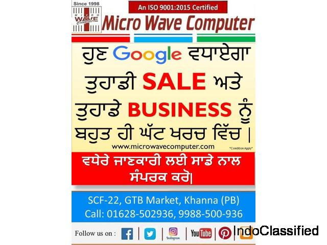 Best Google Services in Khanna